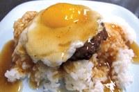 Loco Moco Recipe and Cafe 100